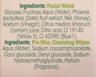 Nad's Facial Wand Eyebrow Shaper Ingredients